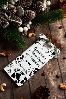 Шоколад с Вашим именем «Коровы»