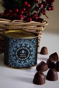 Банка шоколадных конфет с Вашим именем «Точечная роспись»