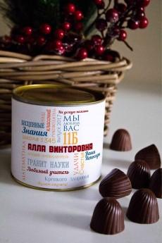 Банка шоколадных конфет с Вашим именем «Слова учителю»