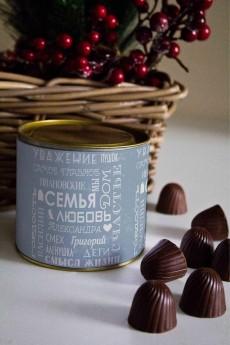 Банка шоколадных конфет с Вашим именем «Самое Главное»