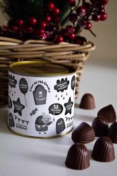 Банка шоколадных конфет с Вашим именем «Злобный День рождения»