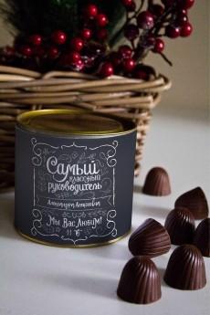 Банка шоколадных конфет с Вашим именем «Самый классный руководитель»