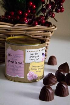Банка шоколадных конфет с Вашим именем «Записки учителю»