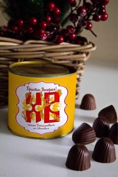Банка шоколадных конфет с Вашим именем «Светлый праздник»