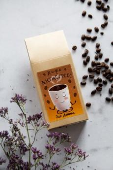 Кофе с Вашим текстом «Антистресс»