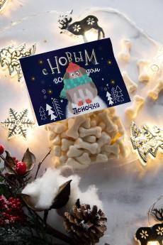 Мармелад  с Вашим текстом «Собака в снегу»