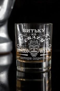 Стакан для виски с именной гравировкой «Веселый череп»