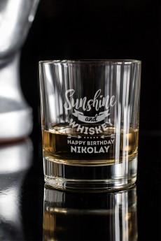 Стакан для виски с вашим текстом «Sunshine»