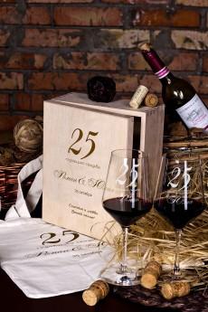 Набор бокалов подарочный с именной гравировкой «К годовщине»