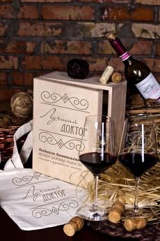 Набор бокалов подарочный с именной гравировкой «Профессионалу»