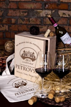 Набор бокалов подарочный с именной гравировкой «Chateau»