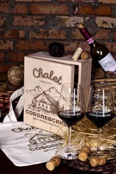 Набор бокалов подарочный с именной гравировкой «Chalet»