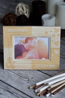 Рамка для фото с вашим текстом «Влюбленные»