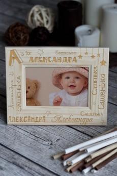 Рамка для фото с вашим текстом «Буквы»