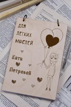 Блокнот с деревянной обложкой с Вашим текстом «Для легких мыслей»