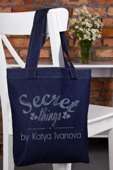 Сумка с Вашим текстом «Secret things»