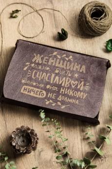 Подарочный набор чая и мармелада с Вашим текстом «Женщина должна быть счастливой»