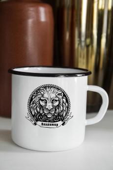 Эмалированная кружка с именной гравировкой «Лев»