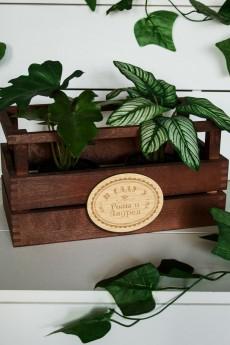 Деревянная бирка с Вашим текстом «В саду»