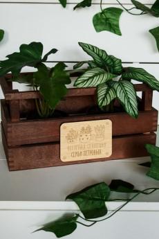Деревянная бирка с Вашим текстом «Цветочная коллекция»