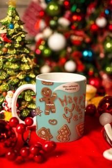 Кружка новогодняя с вашим текстом «Пряники»