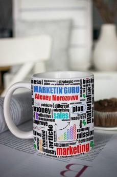 Кружка с вашим текстом «Подарок маркетологу»