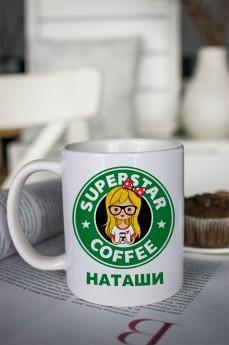 Кружка с вашим текстом «Супер кофе»