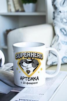 Кружка с вашим текстом «Супергерой»