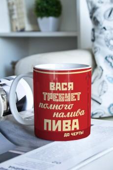 Кружка с вашим текстом «Советское пиво»