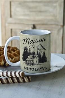 Кружка с вашим текстом «Maison»