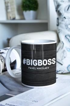 Кружка с вашим текстом «Boss»
