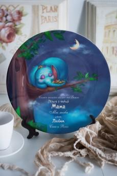 Тарелка декоративная с вашим текстом «Маме»