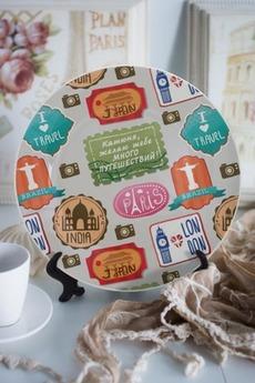 Тарелка декоративная с вашим текстом «Желаю тебе много путешествий!»