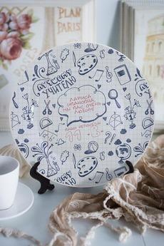 Тарелка декоративная с вашим текстом «Учителю»