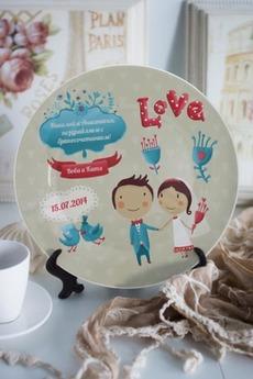 Тарелка декоративная с вашим текстом «К свадьбе»