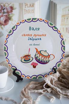 Тарелка декоративная с вашим текстом «Чаепитие»