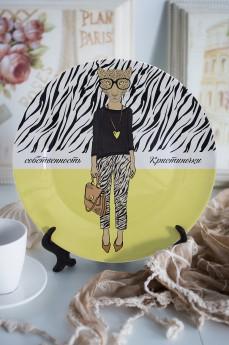 Тарелка декоративная с вашим текстом «Леопард»