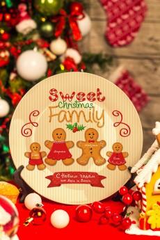 Тарелка декоративная с вашим текстом «Пряничная семья»