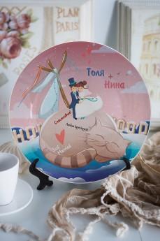 Тарелка декоративная с вашим текстом «Романтическое путешествие»