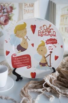 Тарелка декоративная с вашим текстом «Ангелочки»