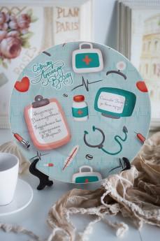 Тарелка декоративная с вашим текстом «Врачам»