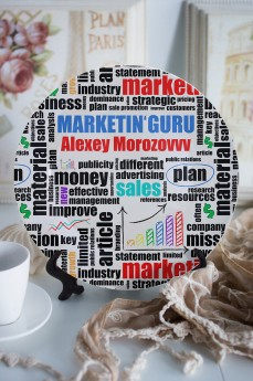 Тарелка декоративная с вашим текстом «Подарок маркетологу»
