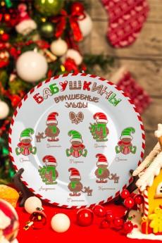 Новогодняя тарелка декоративная с вашим текстом «Пряничные эльфы»