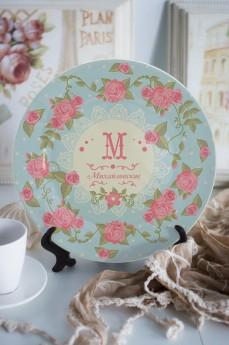 Тарелка декоративная с вашим текстом «Прованс»