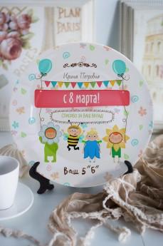 Тарелка декоративная с вашим текстом «Цветочки»