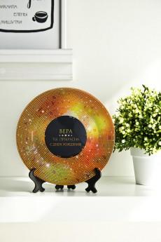 Тарелка декоративная с вашим текстом «Селебрити»