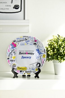 Тарелка декоративная с вашим текстом «Скетчбук»