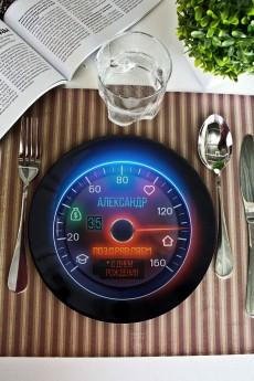 Тарелка декоративная с вашим текстом «Подарок автомобилисту»