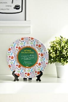 Тарелка декоративная с вашим текстом «Подарок учителю»