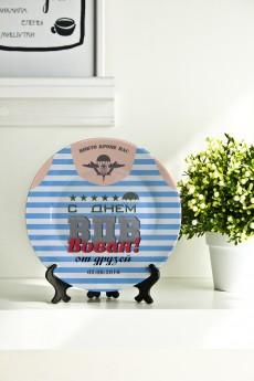 Тарелка декоративная с вашим текстом «С днем ВДВ»